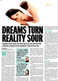 REALITY DREAMS SOUR TURN