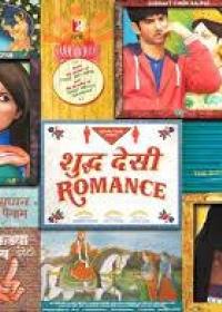 Review of Shuddh Desi Romance
